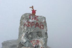 Ryjek na Korabie po stronie Macedońskiej